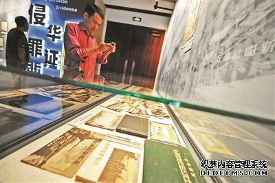 500余件捐赠文物亮相中国人民抗日战争纪念馆