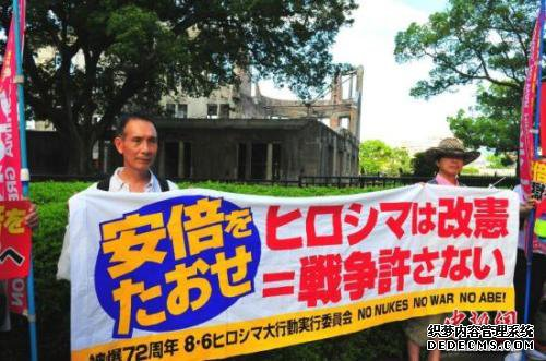 日本民众打出标语并高呼反对安倍