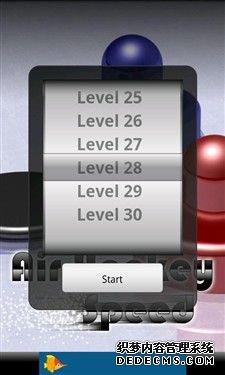 Android沙狐球类竞技休闲游戏 气垫球