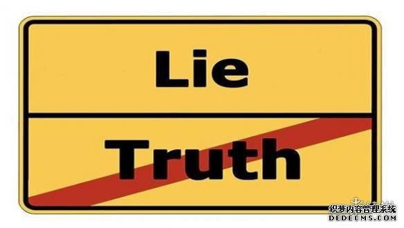 说谎的人不敢眼神对热血传奇网页版视?细数25个让人深信不疑的谎言