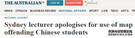 《澳大利亚人报》:因使用冒犯地图,悉尼讲师向中国学生道歉