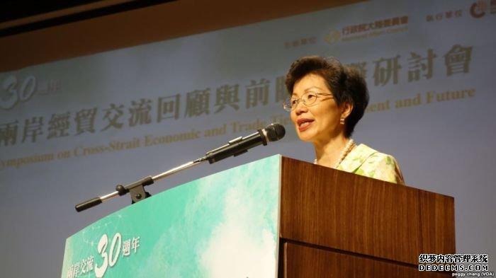 大陆学者临时缺席台陆委会活动 疑因张小月将致辞