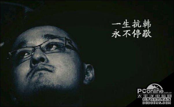 冠军电竞经理再添传网页版热血传奇奇:一生抗韩,只愿剑舞红颜笑