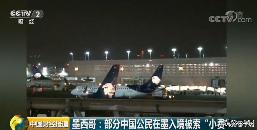 """中国游客出境被索""""小费"""" 千万别给还要记住这招"""