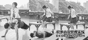 """这一幕""""情侣俯卧撑""""让人艳羡不已,但认真看,金所炫踩上玉泽演的背时,身上是吊了威亚的。"""